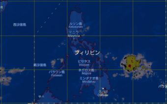 15.12.01.PAGASA-DOST-340x211
