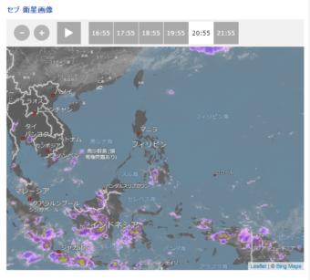 15.12.03.セブ フィリピン Enhanced Weather Satellite Map AccuWeather.com JA