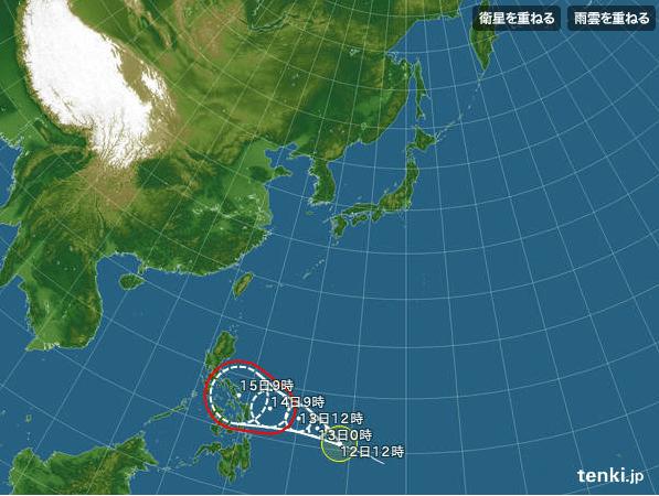 15.12.12.台風情報 日本気象協会 tenki.jp