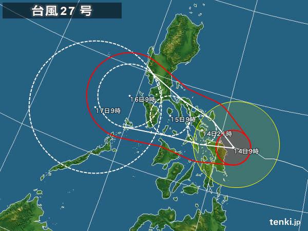 typhoon_1527_2015-12-14-09-00-00-large_mini
