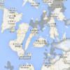 1月10日のセブ島天気は曇り、運転手付きレンタカー情報