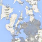 1月9日のセブ島天気は晴れ、ダイビングショップ送迎情報