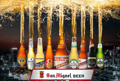 サンミゲルビールNEWS   San Miguel Brewery Inc.