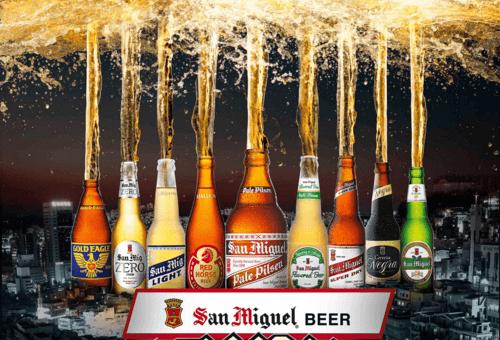 サンミゲルビールNEWS San Miguel Brewery Inc.