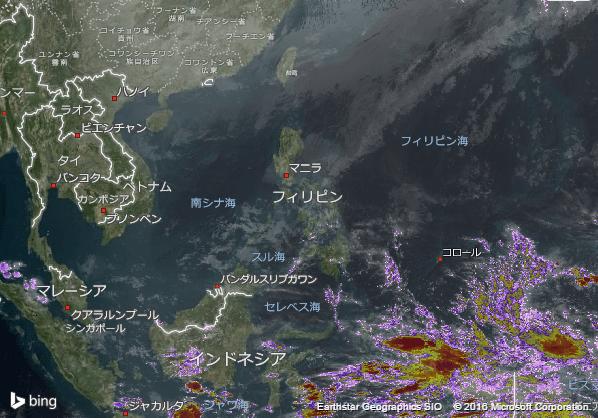 16.2.15.Philippinesの衛星画像 AccuWeather.com JA