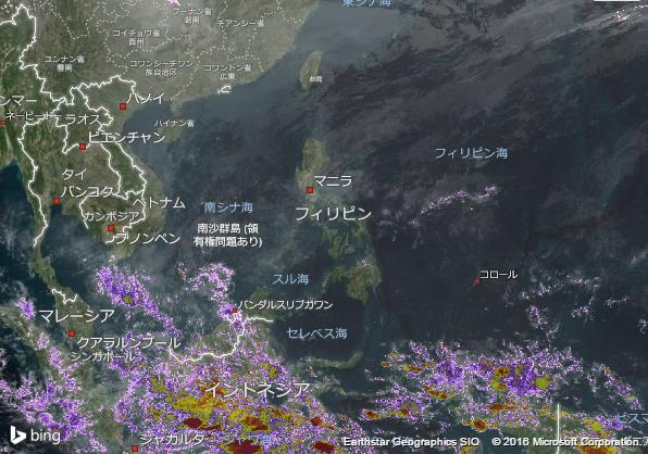 16.2.3.Philippinesの衛星画像 AccuWeather.com JA