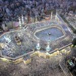 イスラム教の犠牲祭-外務省から海外安全情報