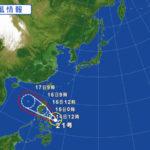 セブ島(ボホール島)天気 台風21号発生