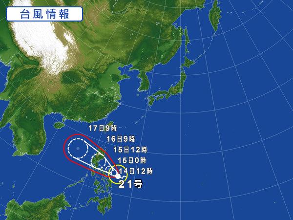 台風21号2016