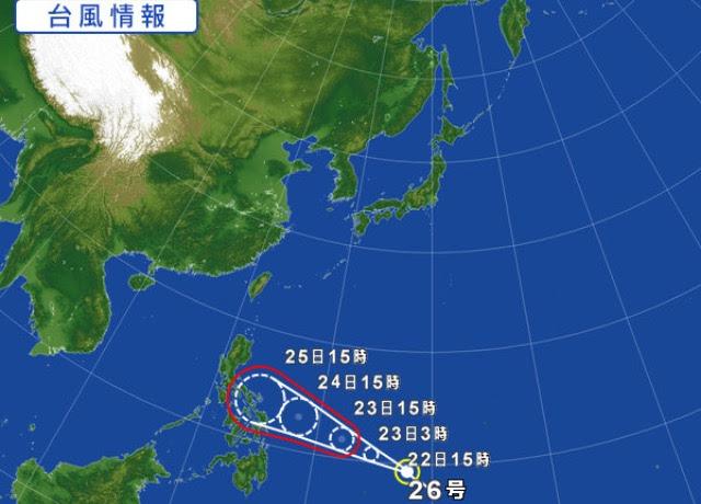 2016年台風26号