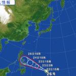 セブ島(ボホール島)天気 台風26号発生