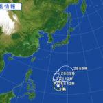 フィリピン台風1号発生 セブ島天気