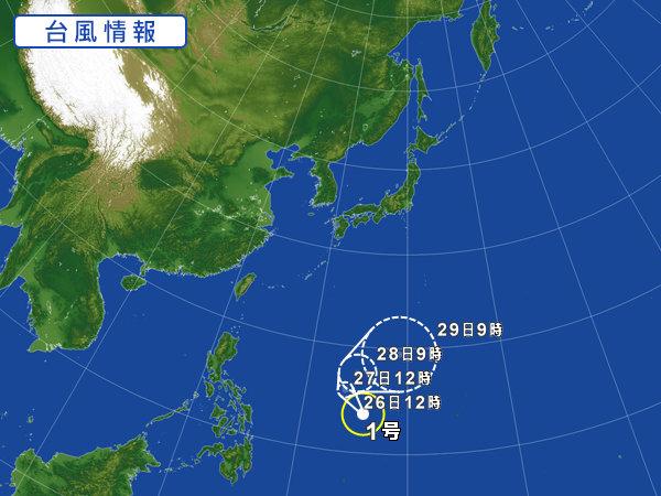2017台風1号