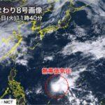 セブ島天気 セブ島天気予報 5月に台風?