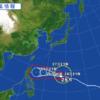 フィリピン台風、台風26号