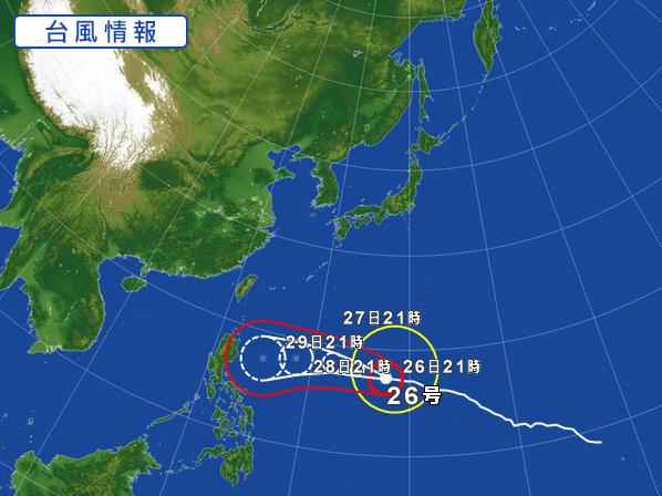 セブ島台風、台風26号