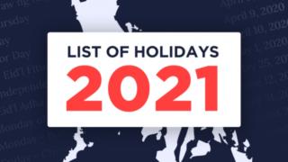フィリピン祝祭日(2021年)旅行計画!