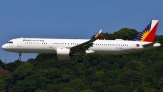 フィリピン航空2020年10月スケジュール